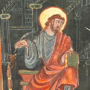 Karolingisches Evangeliar (Detail), spätes 9. Jh., Dom Museum Wien, Leihgabe aus der Erzbischöflichen Bibliothek, Wien. Foto Deinhardstein, Rastl