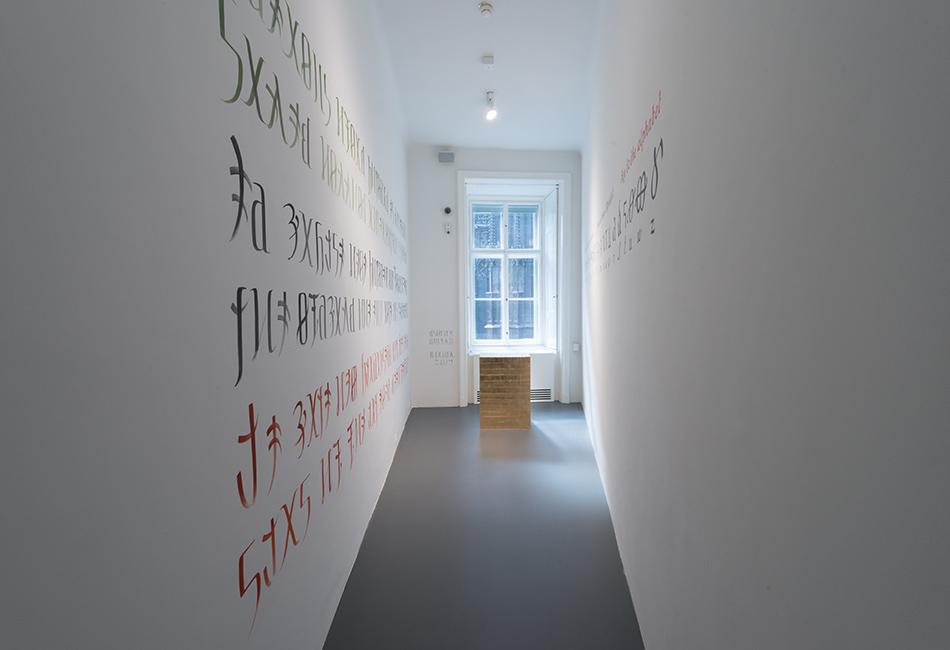 Studio 2017 Johanna Kandl OM Contemporary Lena Deinhardstein, Dom Museum Wien
